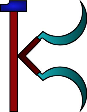 Logo faucilles marteau