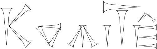 Logo KomiTunéiforme version 1
