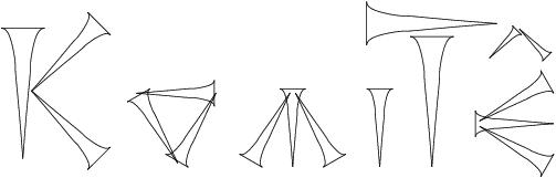 Logo KomiTunéiforme version 2